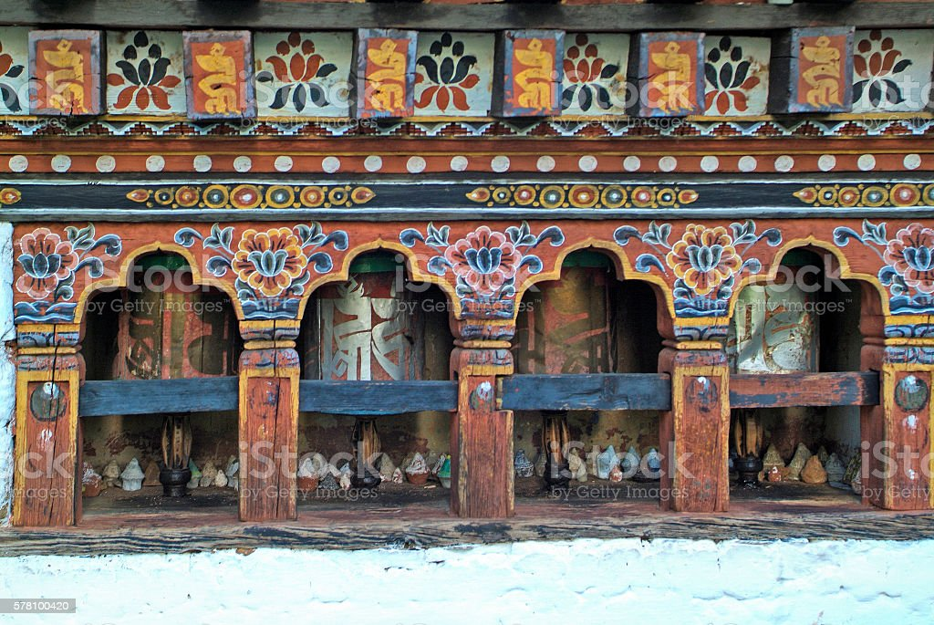 Bhutan, Paro stock photo