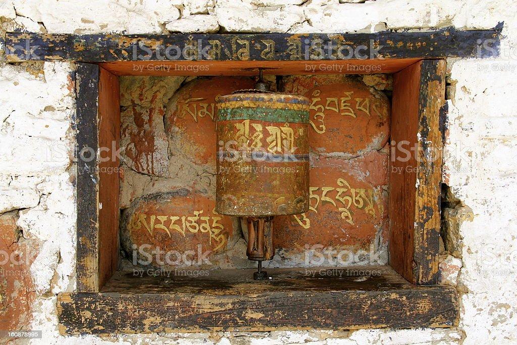 Bhutan-Prayer Wheel royalty-free stock photo