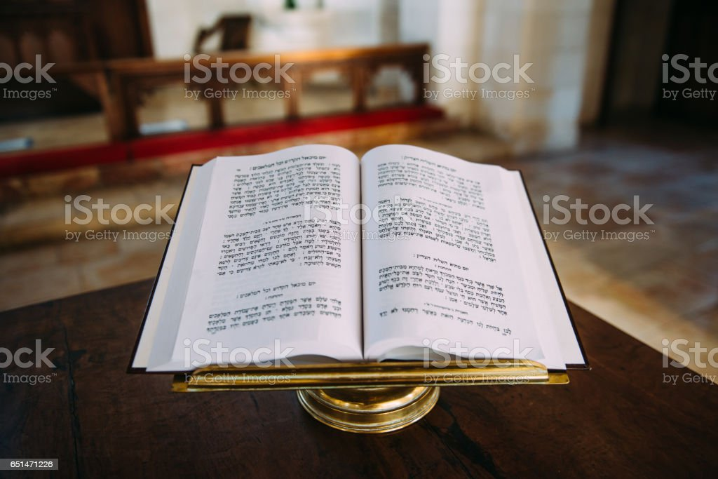 Bible in Christ Church stock photo
