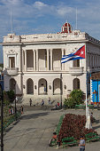 'Biblioteca Provincial' and Cuban flag, Sancti Spiritus