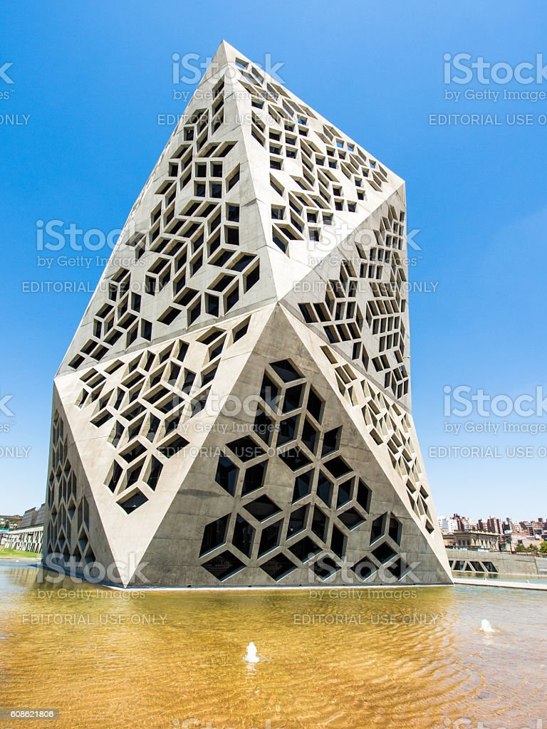 Bicentennial Civic Center in Cordoba, Argentina stock photo