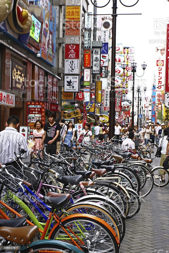 Bicycle lane in Namba, Osaka royalty-free stock photo
