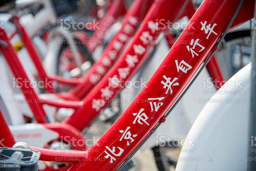 Bicycles available for public rental stock photo