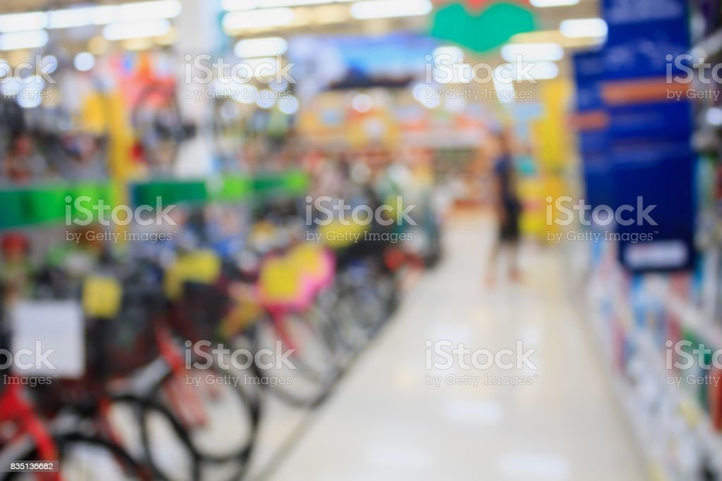 Bicycles in shop blurred background stock photo