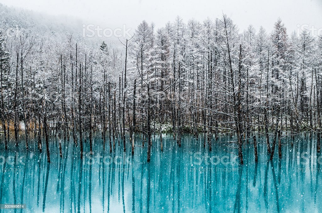 Biei Blue Pond stock photo