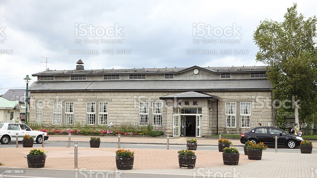 Biei Station in Japan stock photo