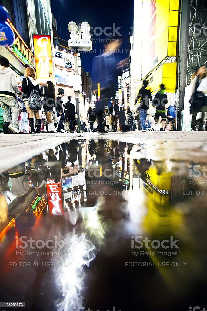 Big city reflections. stock photo