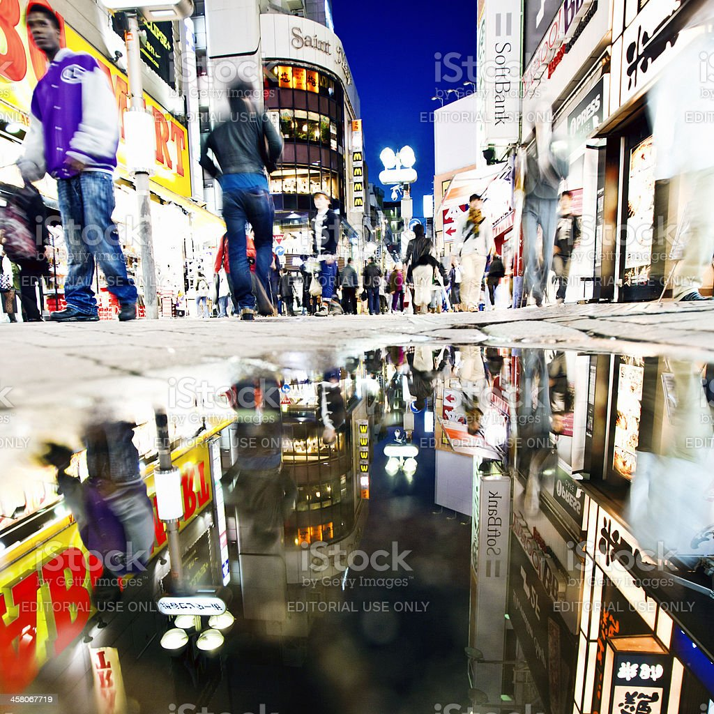 Big city reflections. royalty-free stock photo