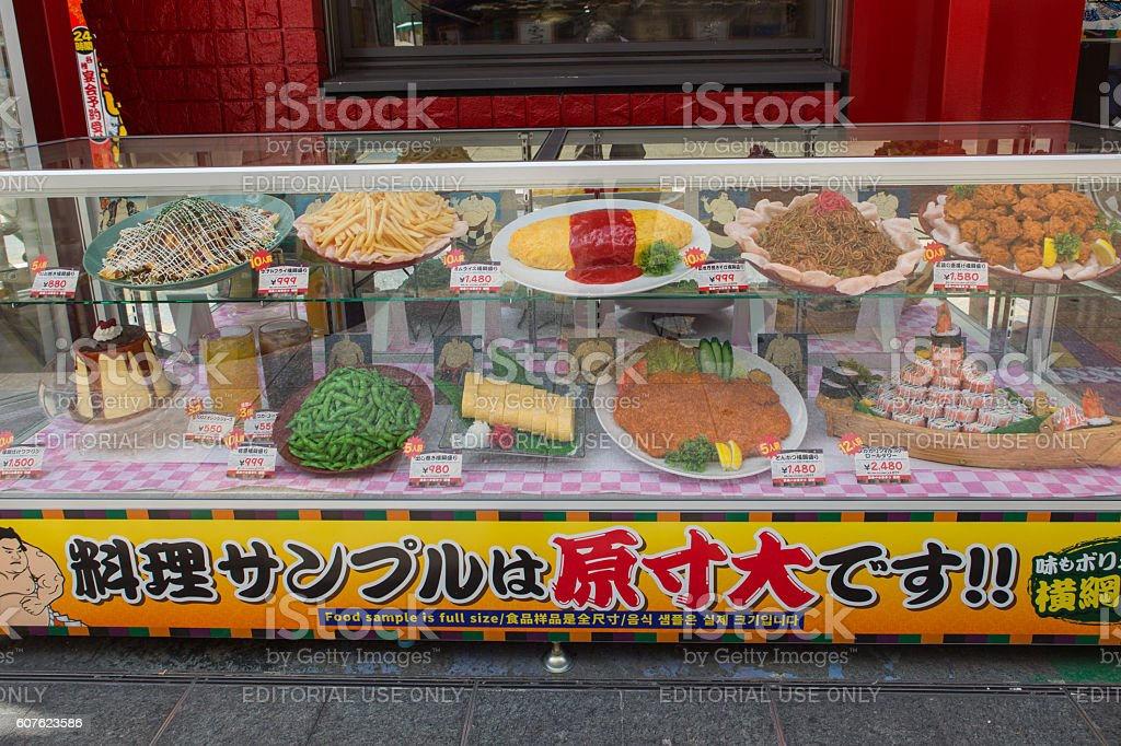 big food platters for sumo wrestlers in osaka japan stock photo