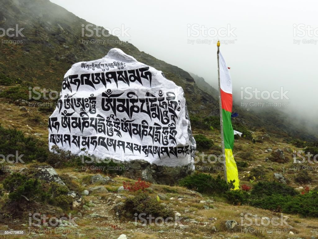 Big mani stone and prayer flags stock photo