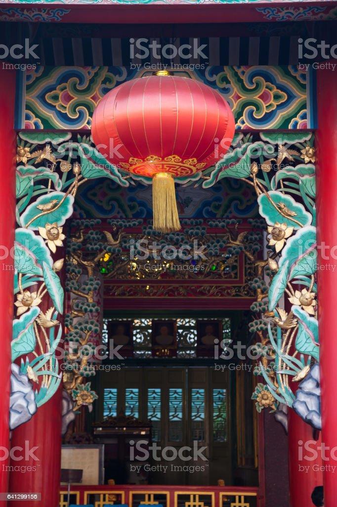 Big Paper Lantern stock photo