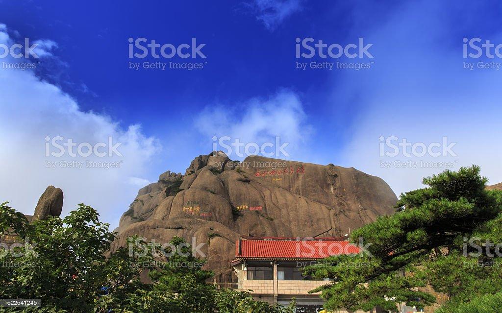 big rock under sunshine like bowlder stock photo
