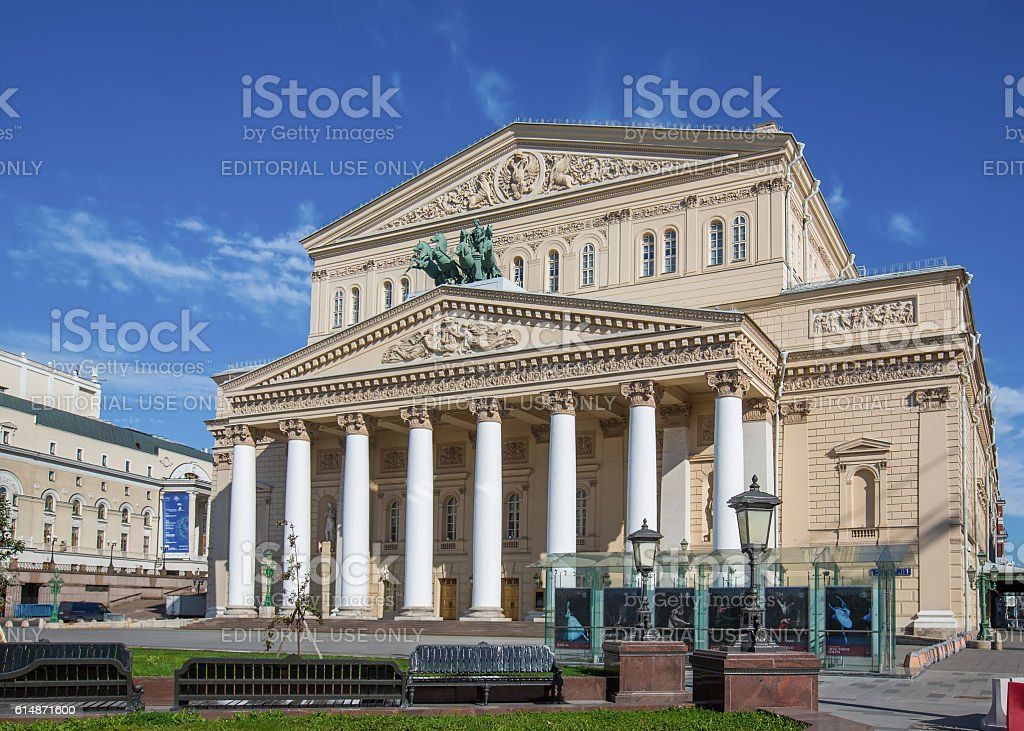 Big Theatre. Moscow stock photo