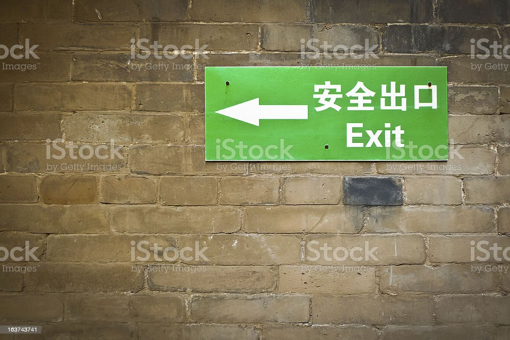 Bilingual exit sign stock photo