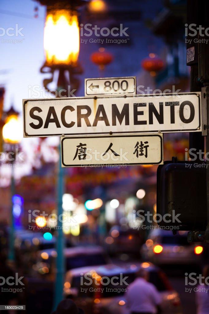 Bilingual Sacramento Street Sign, San Francisco royalty-free stock photo