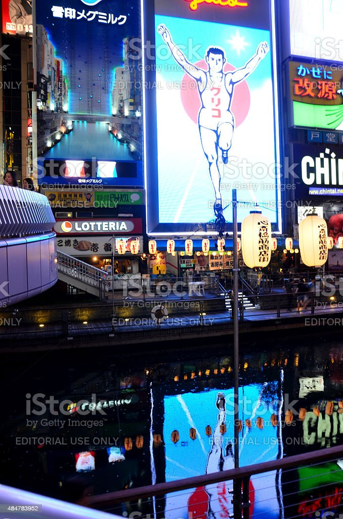 Billboard advertising and reflection in Dotonbori river at Doton stock photo