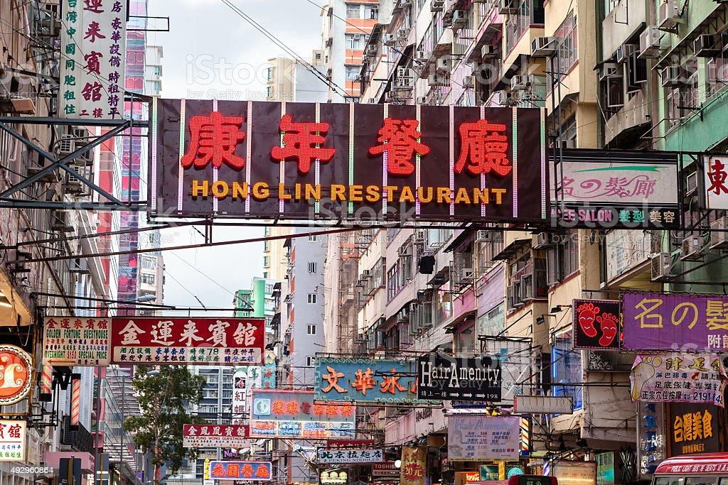 Billboard Advertising in Hong Kong stock photo