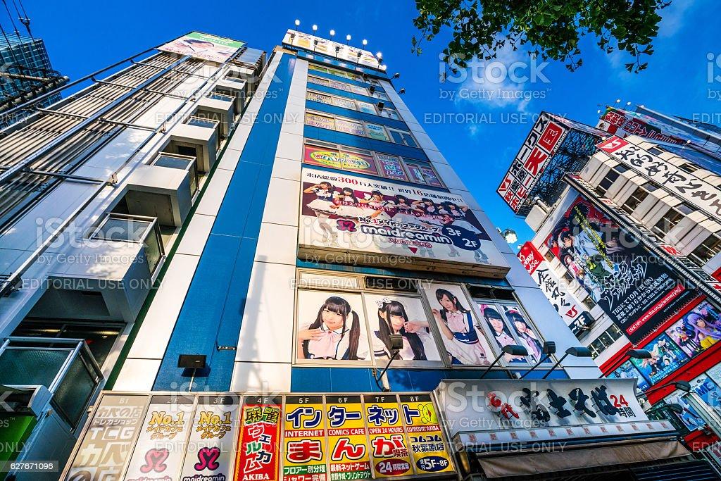 billboards in Akihabara, Tokyo, Japan stock photo