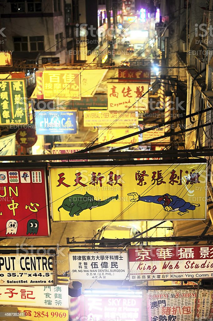 Billboards in Hong Kong royalty-free stock photo