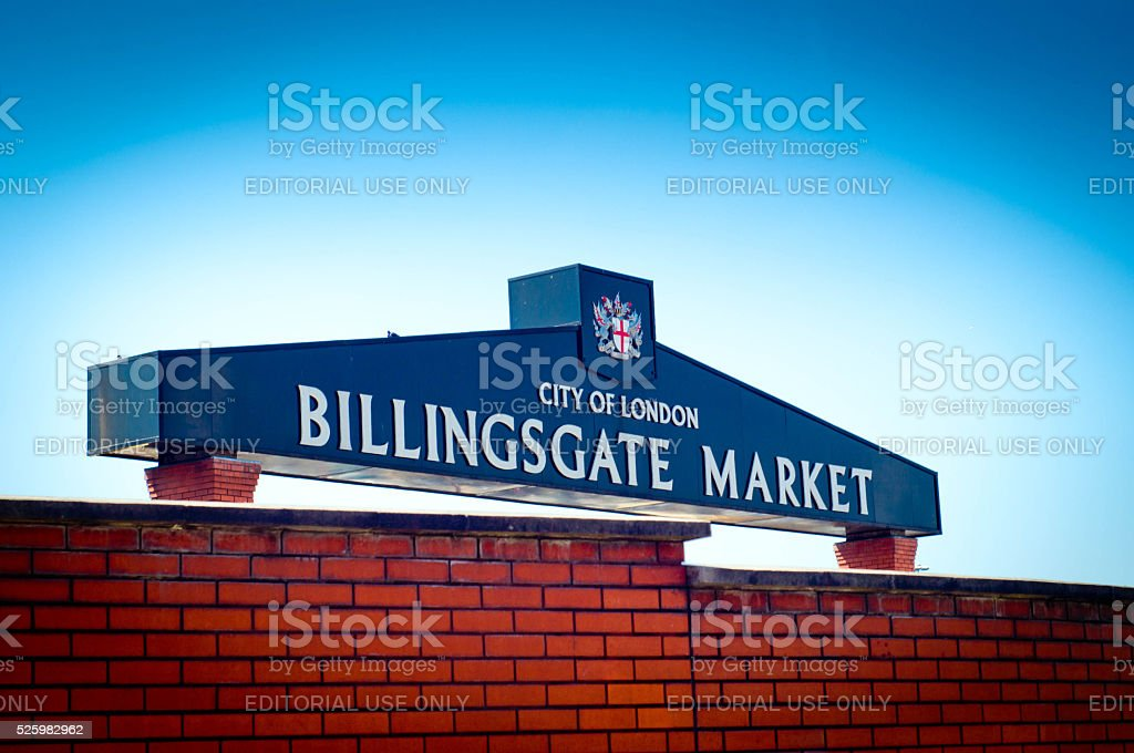 Billingsgate Fish Market stock photo