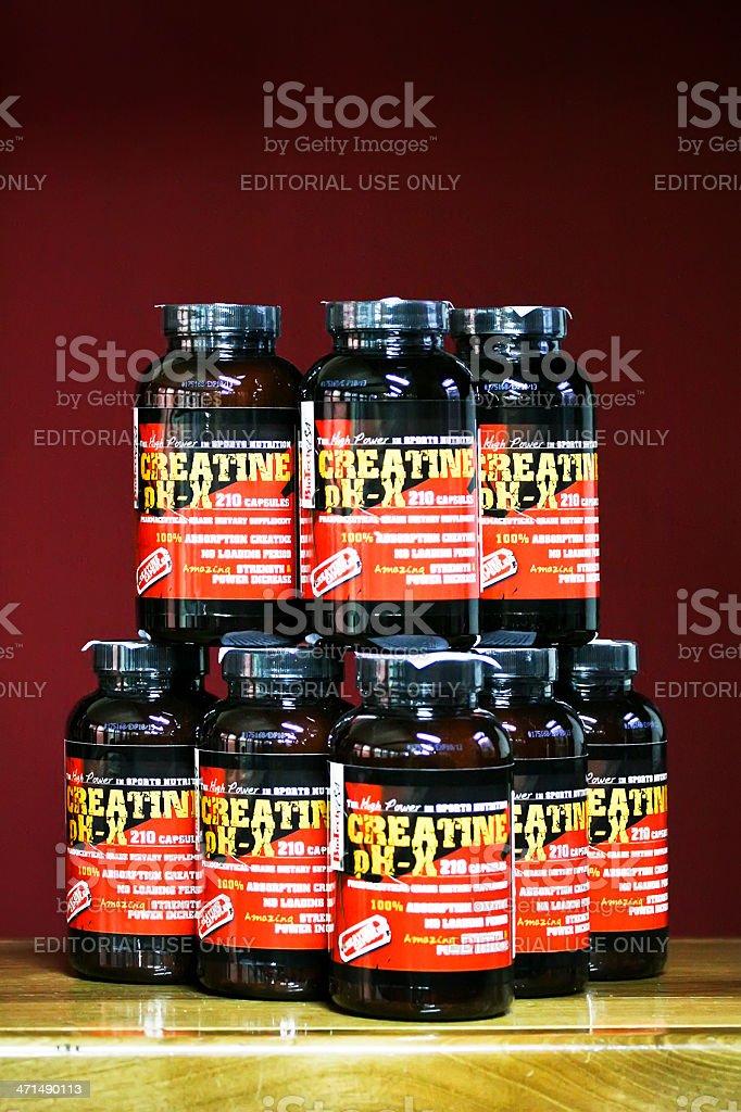 Biotech creatine stock photo