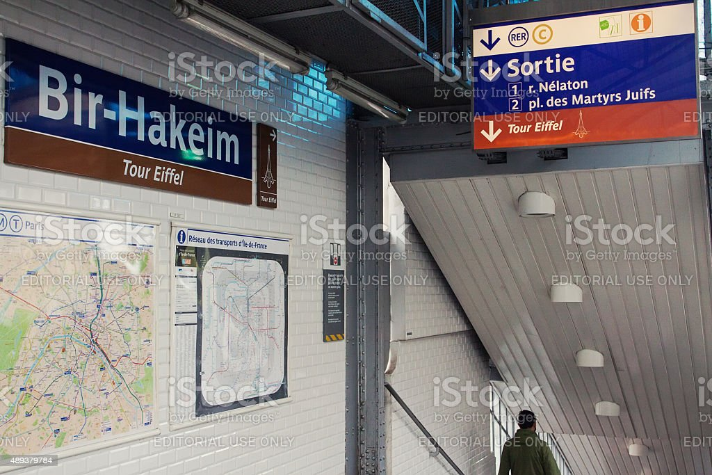 Bir Hakeim Metro Station in Paris, France stock photo