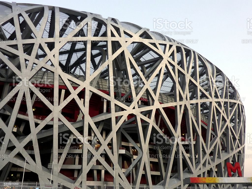 Bird's Nest national stadium architecture, Beijing stock photo