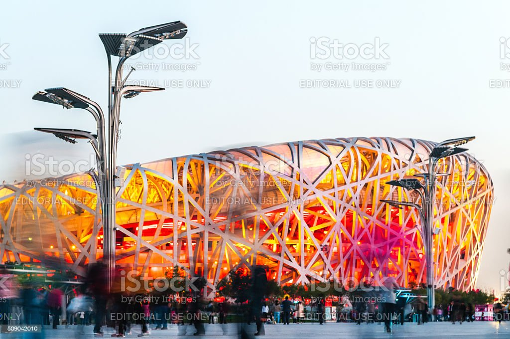 Bird's Nest Stadium at Night Beijing China Asia stock photo