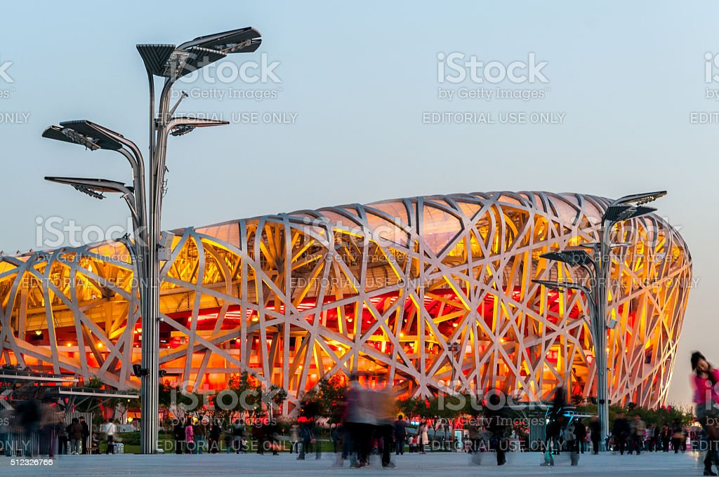 Bird's Nest Stadium at Night Beijing, China, Asia stock photo