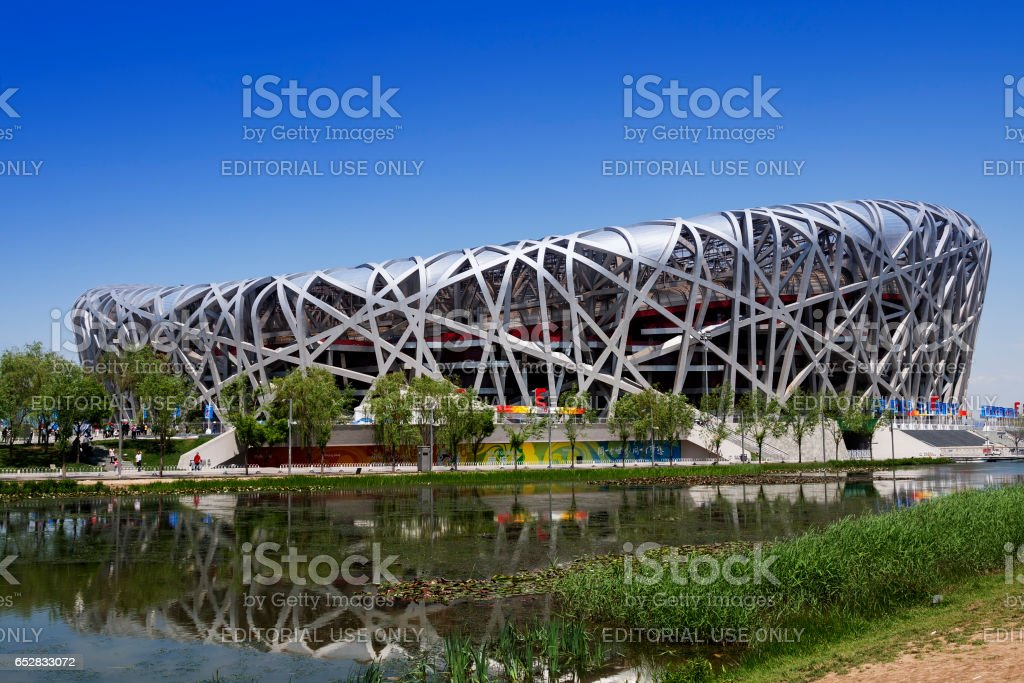 Bird's nest stadium in Beijing, China stock photo