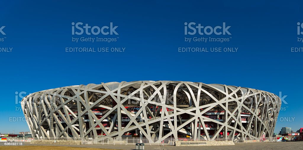 Bird's nest stadium stock photo