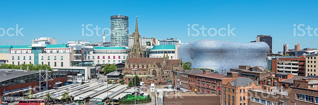 Birmingham Cityscape, England, UK stock photo