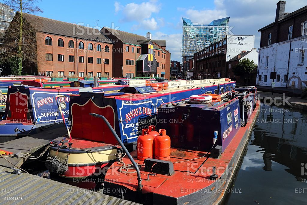 Birmingham, UK stock photo