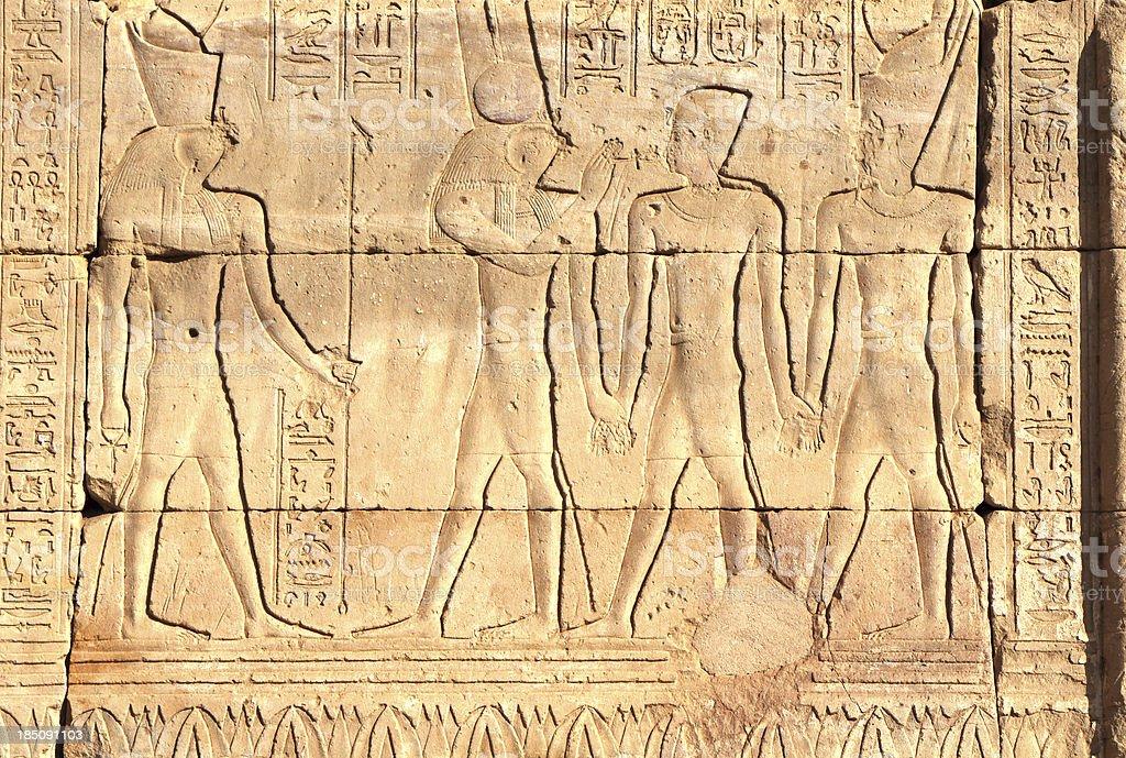 Birth House Panel Relief, Temple of Horus, Edfu, Egypt stock photo