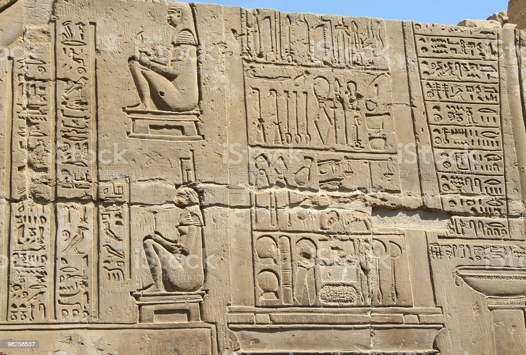 Birth Relief, Temple of Haroeris and Sobek, Kom Ombo, Egypt stock photo