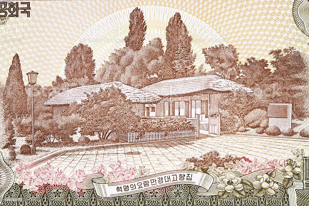 Birthplace of Kim Li Sung on Banknote royalty-free stock photo