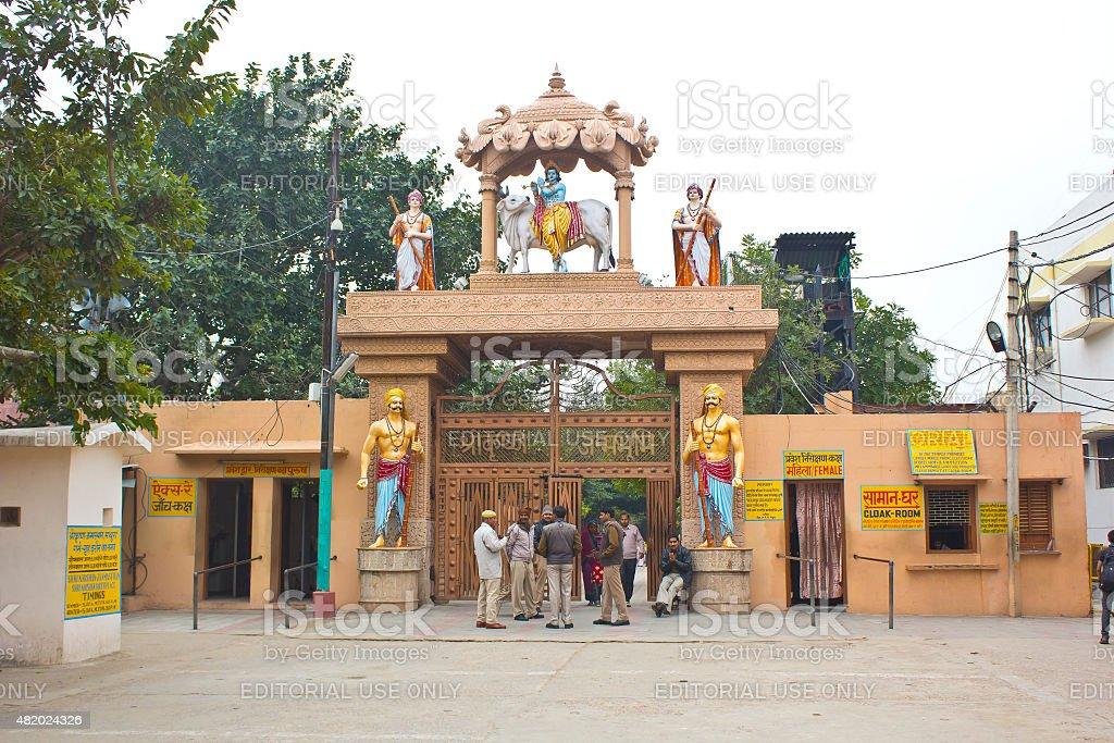 Birthplace of Shri Krishna stock photo