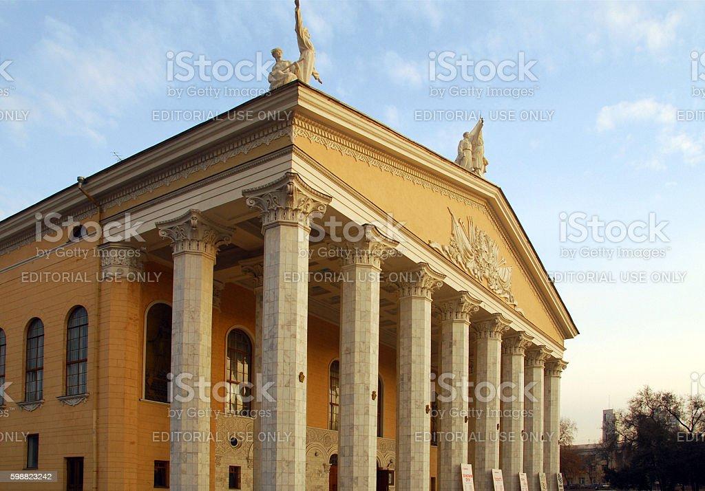 Bishkek opera, Kyrgyzstan stock photo