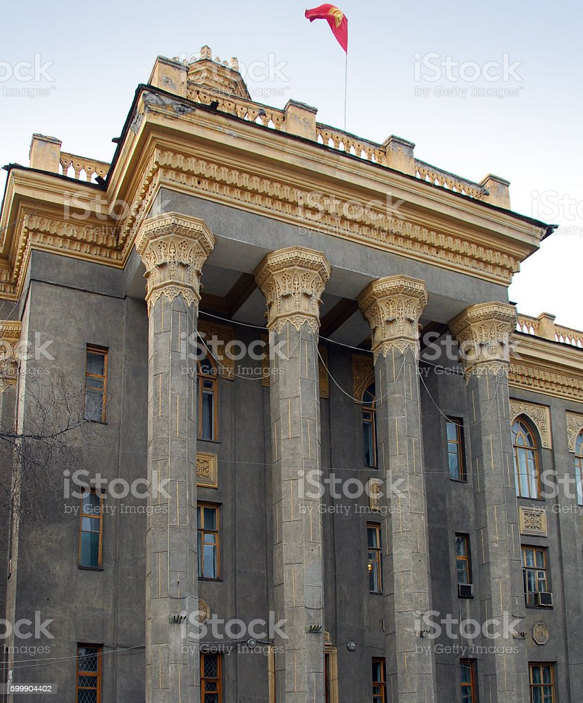 Bishkek university, Kyrgyzstan: stock photo