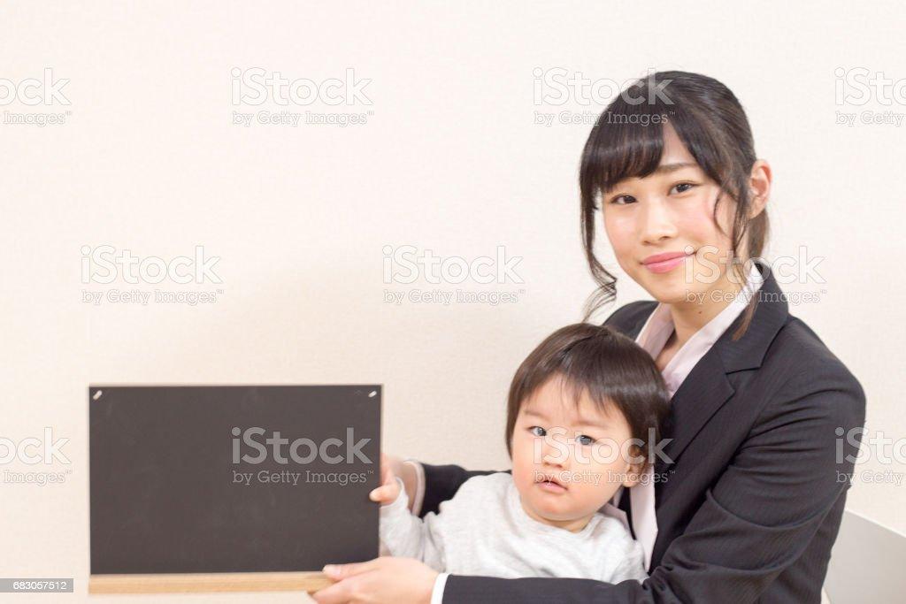 黒板 笑顔の女性 stock photo