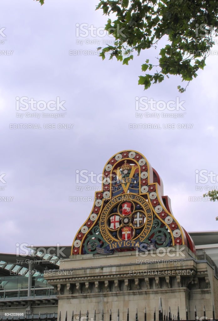 Blackfriars Bridge stock photo