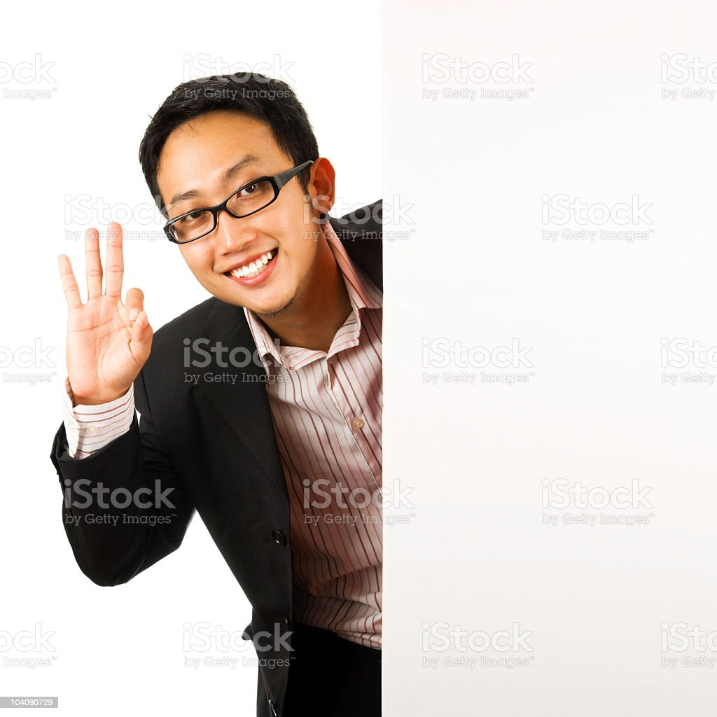 Blank paper for advertisment royalty-free stock photo