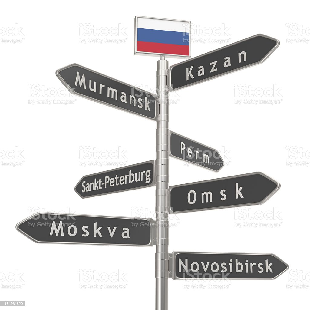 Blank Signpost - Russia Cities stock photo