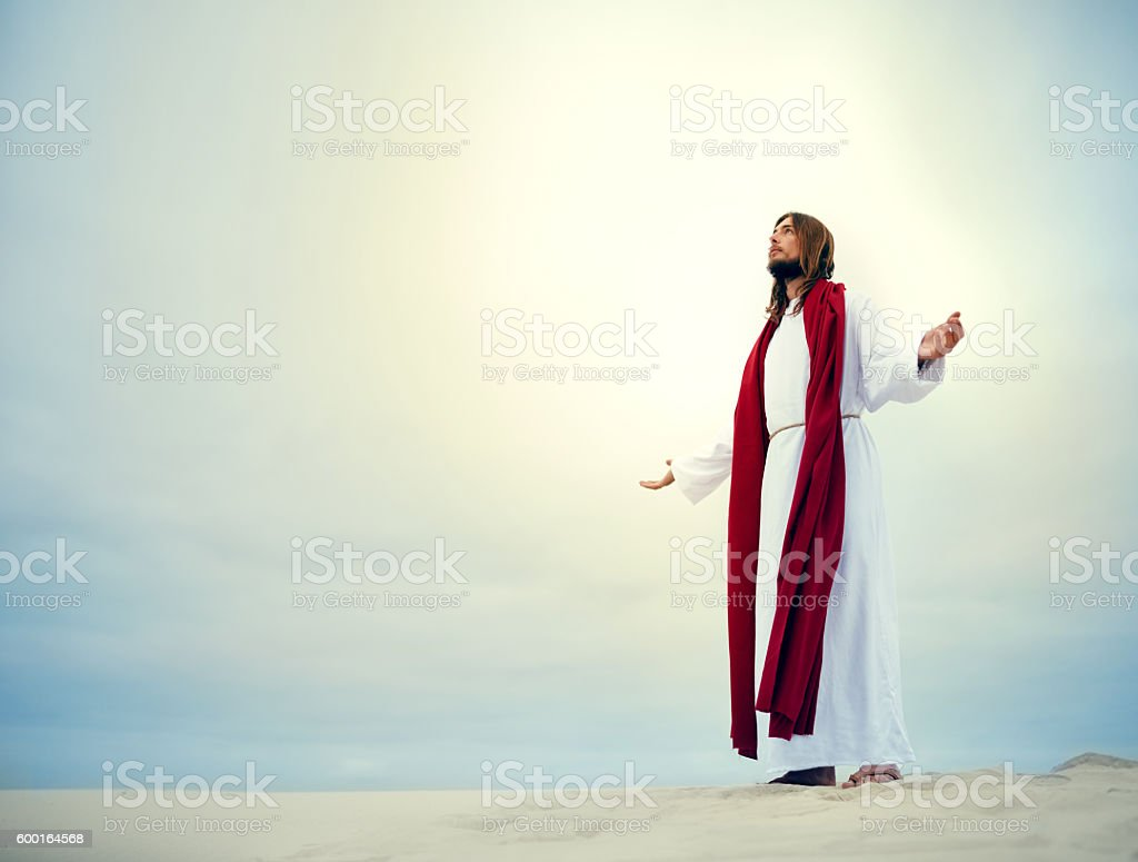 Blessed are the merciful stock photo