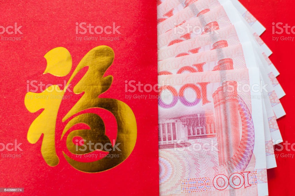 blessing red packets stock photo