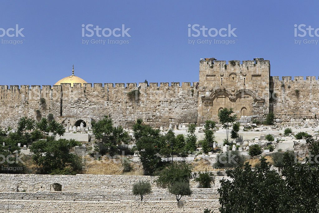 Blocked Eastern Gate, Jerusalem royalty-free stock photo