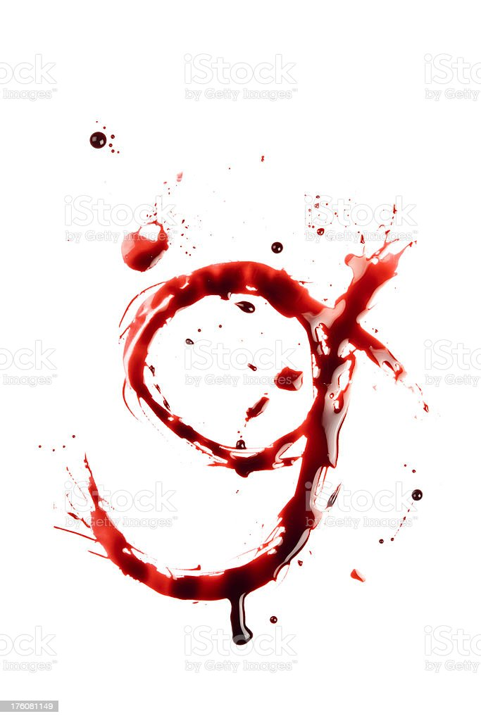 Blood Letter G Wet Lowercase royalty-free stock photo