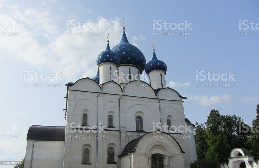 Blue Domes in Summer stock photo