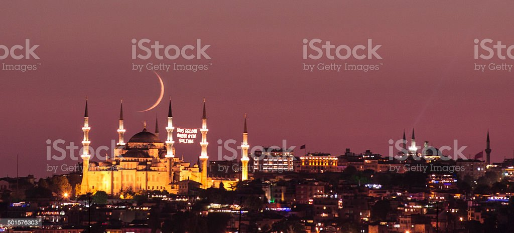 Blue mosque in Ramadan stock photo