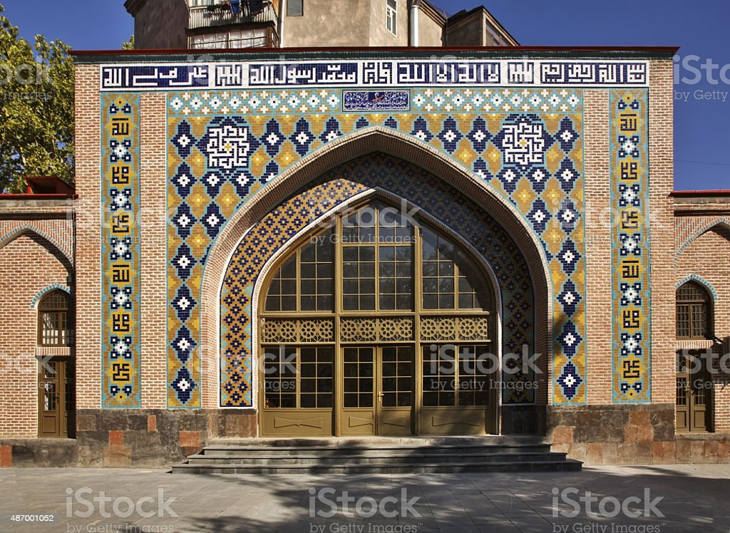 Blue Mosque in Yerevan. Armenia stock photo